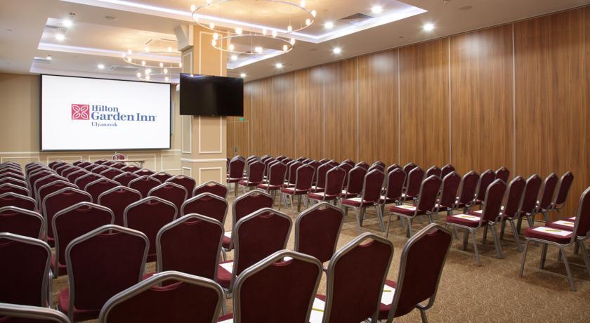 Pogostite.ru - Гостиница Ульяновск Конгресс отель #39