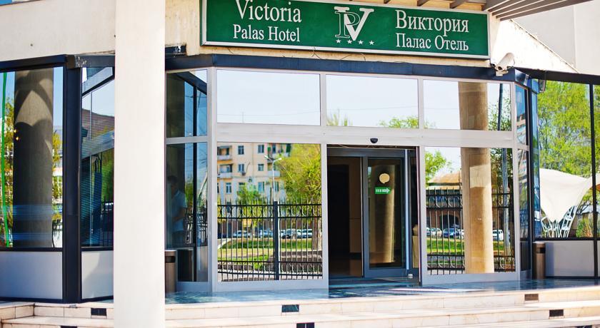 Pogostite.ru - Виктория Палас Отель | г. Астрахань | СПА-центр #2
