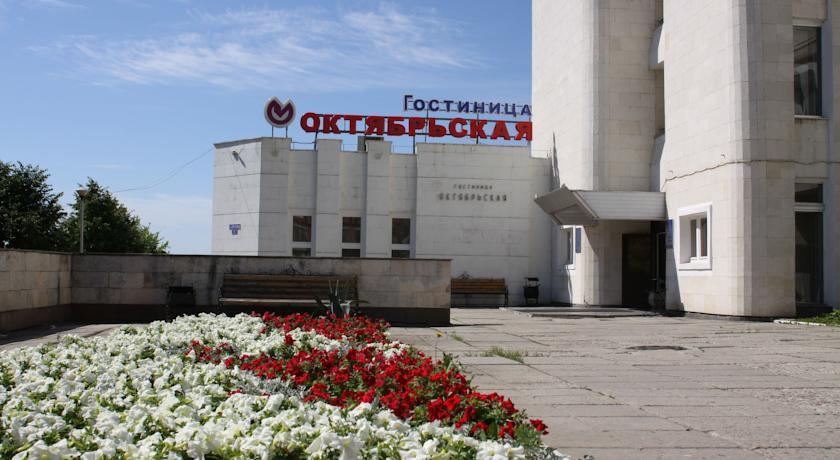 Pogostite.ru - ОКТЯБРЬСКАЯ (Г. УЛЬЯНОВСК, ЦЕНТР ГОРОДА) #3