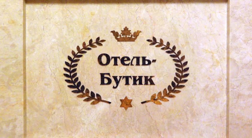Pogostite.ru - ЗАГОРОДНЫЙ ОЧАГ (Г. ОДИНЦОВО, РАЙОН Ж/Д ВОКЗАЛА) #7