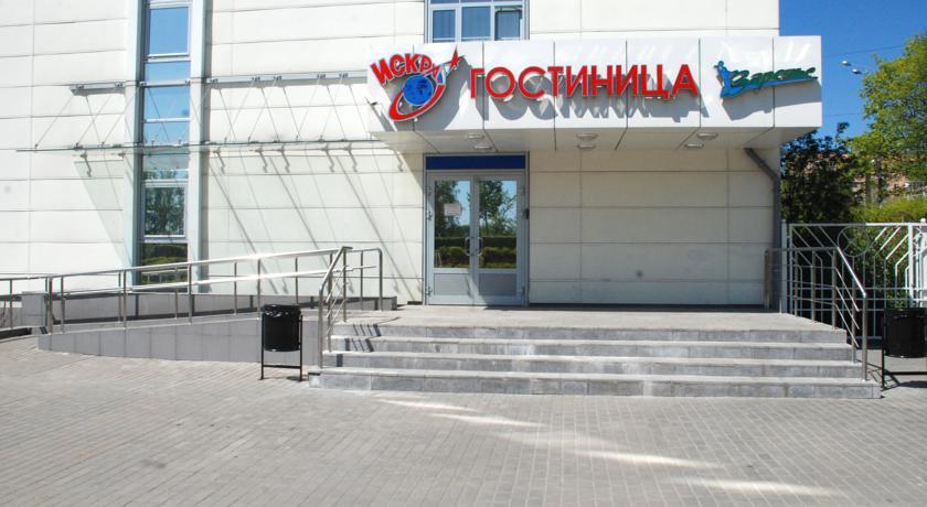 """Pogostite.ru - ВОЛЕЙБОЛЬНО-СПОРТИВНЫЙ КОМПЛЕКС (Г. ОДИНЦОВО, ВОЗЛЕ КОМПЛЕКСА """"ИСКРА"""") #5"""