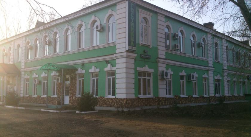 Pogostite.ru - ЛЕВЫЙ БЕРЕГ (Г. УЛЬЯНОВСК, ПРЕЗИДЕНТСКИЙ МОСТ) #1