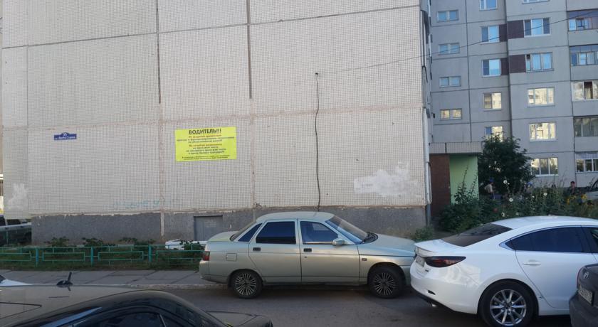 Pogostite.ru - АПАРТАМЕНТЫ НА ПРОСПЕКТЕ ВРАЧА СУРОВА (Г. УЛЬЯНОВСК, ПАРК ПРИБРЕЖНЫЙ) #5