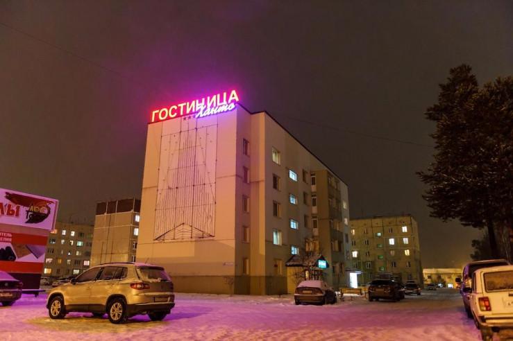 Pogostite.ru - ХАНТО | НОЯБРЬСК | 10 МИНУТ ОТ Ж/Д ВОКЗАЛА #30