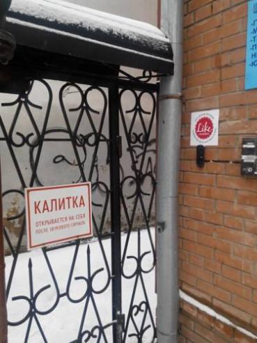 Pogostite.ru - LIKE HOSTEL UL (Г. УЛЬЯНОВСК, ЦЕНТР ГОРОДА) #2