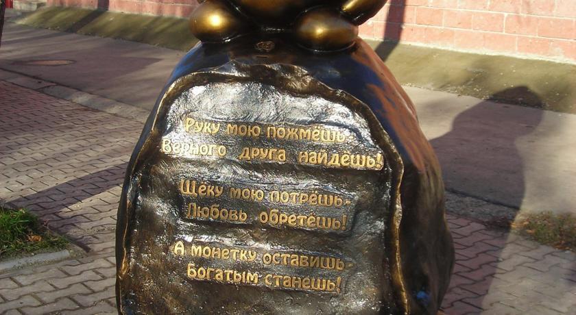 Pogostite.ru - СКАЗКА (Г. УЛЬЯНОВСК, ПАРК НЕФТЯНИКОВ И ГАЗОВИКОВ) #3