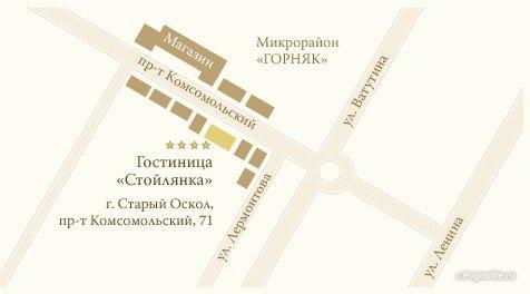 Pogostite.ru - СТОЙЛЯНКА (г. Старый Оскол) #2