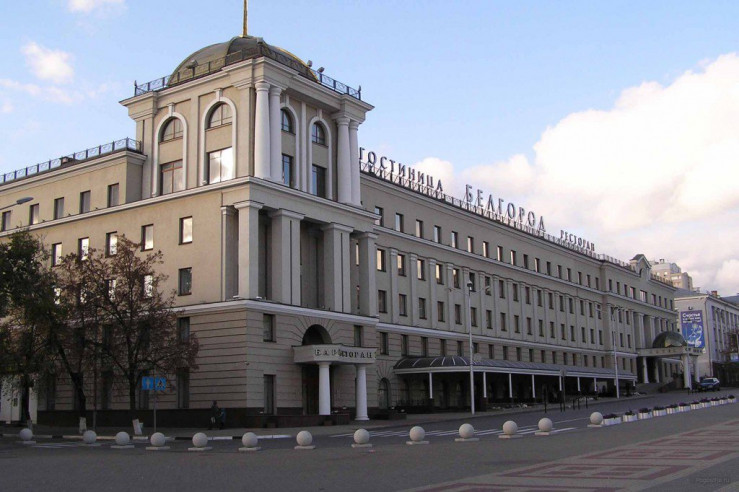 Pogostite.ru - БЕЛГОРОД (город Белгород, центр) #1
