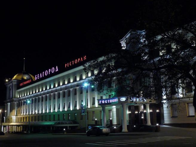 Pogostite.ru - БЕЛГОРОД (город Белгород, центр) #20