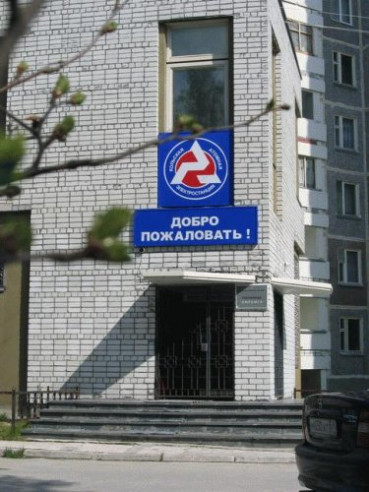 Pogostite.ru - ПИРЕНГА (г. Полярные Зори, Горнолыжный склон Салма) #1