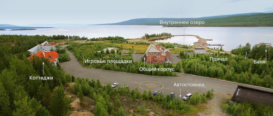 Pogostite.ru - Пиренга База отдыха (г. Полярные Зори, Озеро Пиренга) #1