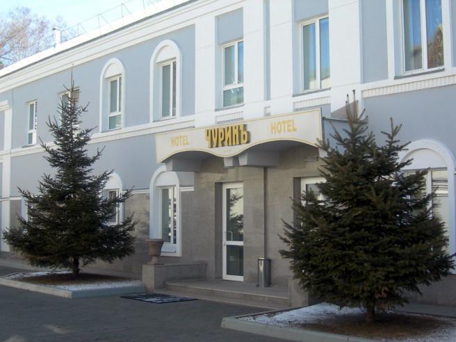 Pogostite.ru - Чуринъ (г. Благовещенск, центр) #1