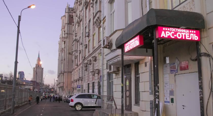 Pogostite.ru - АРС ОТЕЛЬ | м. Красные ворота | Ленинградский вокзал #1