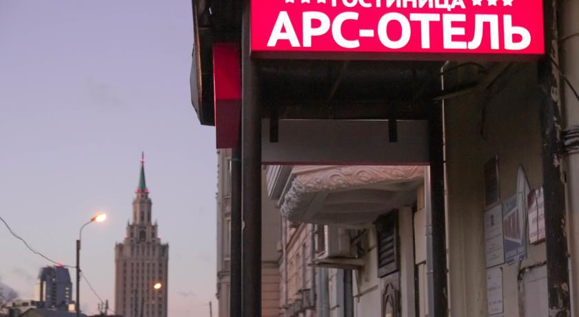 Pogostite.ru - АРС ОТЕЛЬ - ХОРОШИЙ ОТЕЛЬ | м. Красные ворота | Ленинградский вокзал #6