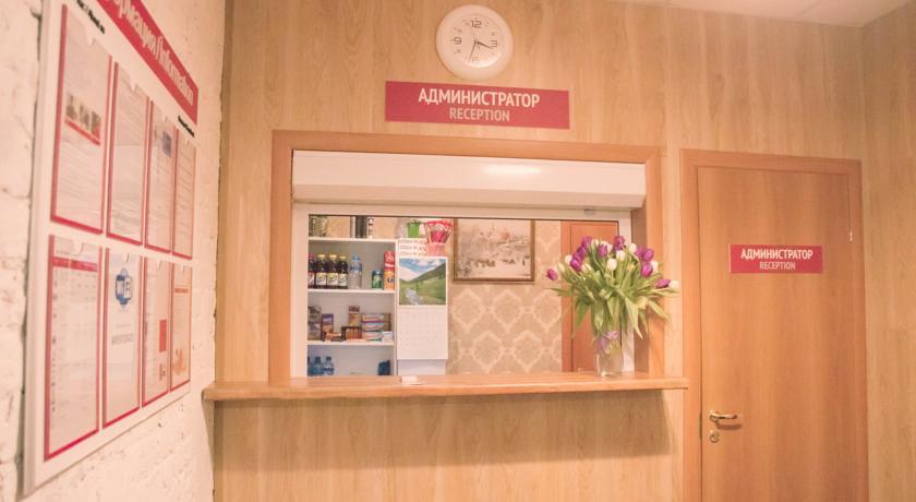 Pogostite.ru - АРС ОТЕЛЬ | м. Красные ворота | Ленинградский вокзал #7