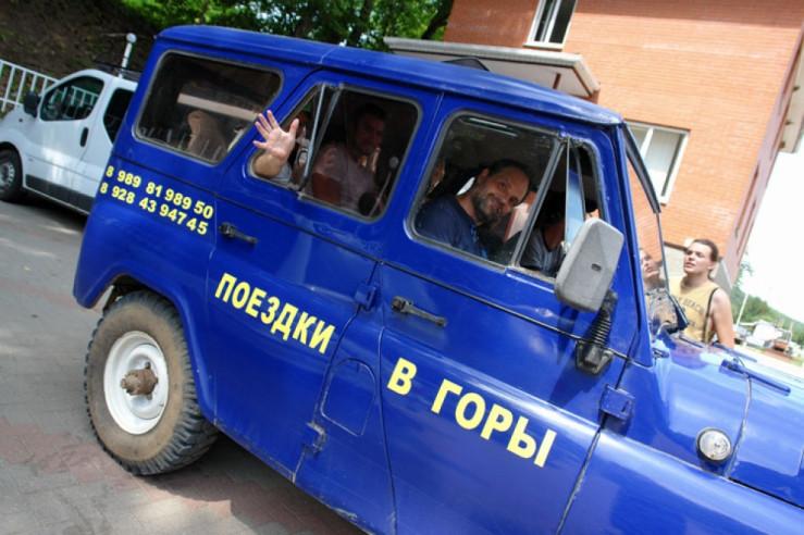 Pogostite.ru - ГУАМКА | Краснодарский край, Апшеронский район | С завтраком #23