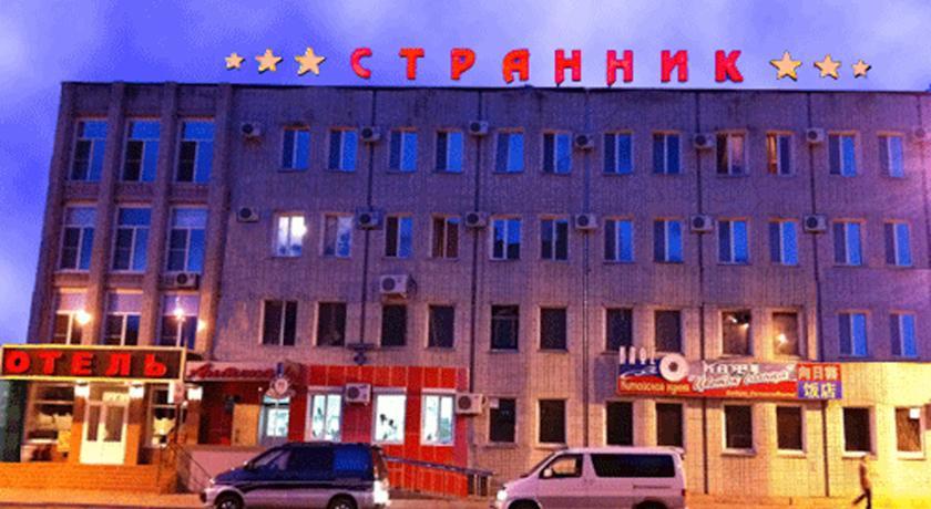 Pogostite.ru - СТРАННИК (г. Благовещенск, центр) #2