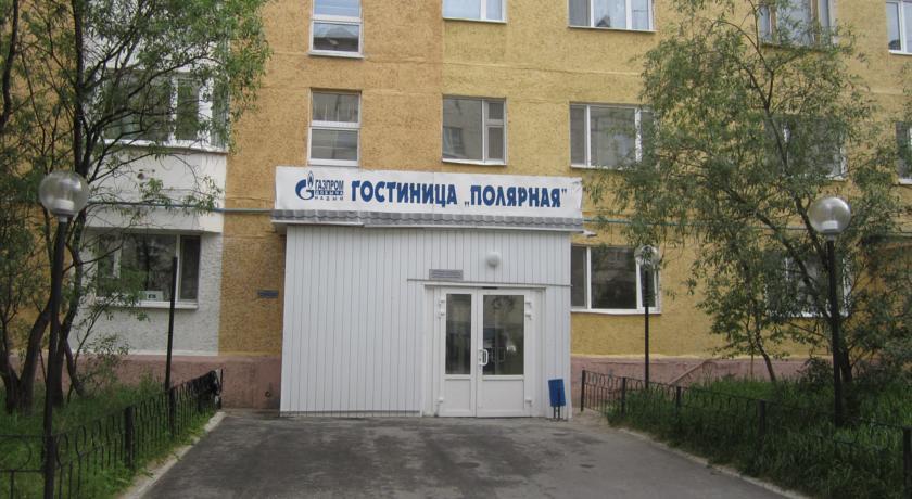 Pogostite.ru - ПОЛЯРНАЯ (Г. НАДЫМ, В 5 МИНУТАХ ОТ ПЛОЩАДИ СТРИЖОВА) #1