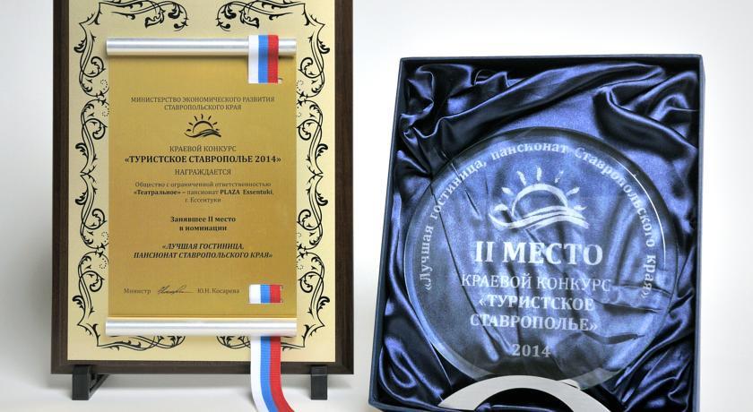 Pogostite.ru - ПАНСИОНАТ ПЛАЗА ЕССЕНТУКИ (Г. ЕССЕНТУКИ, ЦЕНТР ГОРОДА) #5