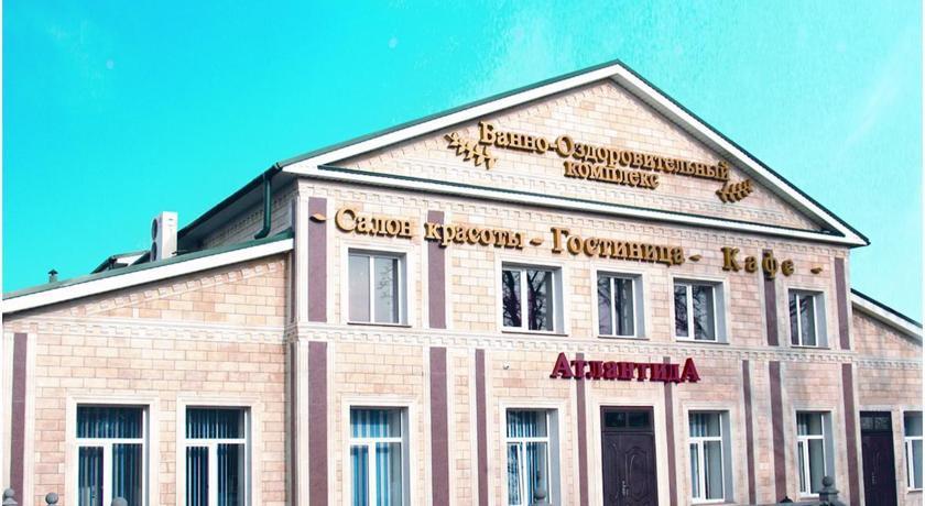 Pogostite.ru - БАННО-ОЗДОРОВИТЕЛЬНЫЙ КОМПЛЕКС АТЛАНТИДА (Г. ЕССЕНТУКИ, ЦЕНТР ГОРОДА) #1