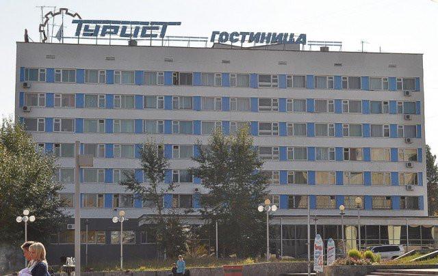Pogostite.ru - ТУРИСТ  (г. Братск, рядом с Ж/Д вокзалом) #1