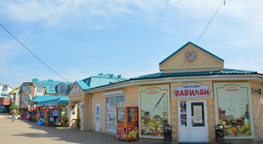 Pogostite.ru - ВАВИЛОН | г. Ейск, на берегу моря, 1-линия #29