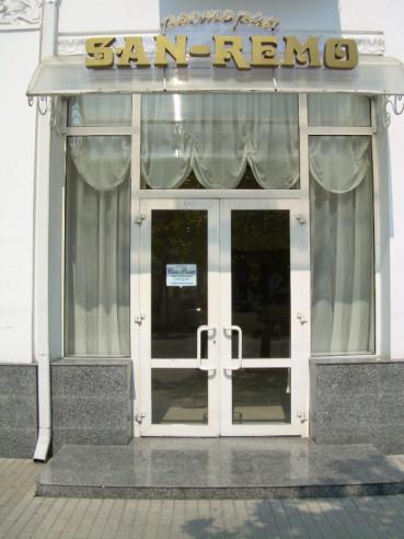 Pogostite.ru - Рица (г. Сухум) #17