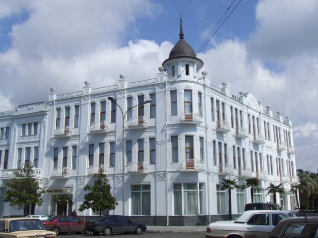 Pogostite.ru - Рица (г. Сухум) #9