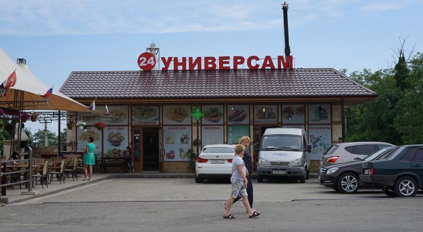 Pogostite.ru - КОРОНА | Г. ДЖУБГА | ВОЗЛЕ МОРЯ | cемейные номера | парковка бесплатная #3