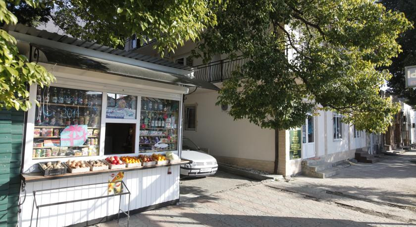 Pogostite.ru - МИА ГАГРА Гостевой Дом(г. Гагра) #7
