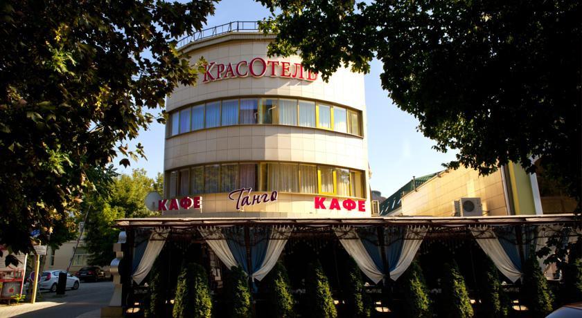 Pogostite.ru - ОЗДОРОВИТЕЛЬНЫЙ СПА-ЦЕНТР КРАСОТЕЛЬ (Г. ЕССЕНТУКИ, ВОЗЛЕ ЦЕЛЕБНОГО ИСТОЧНИКА) #2