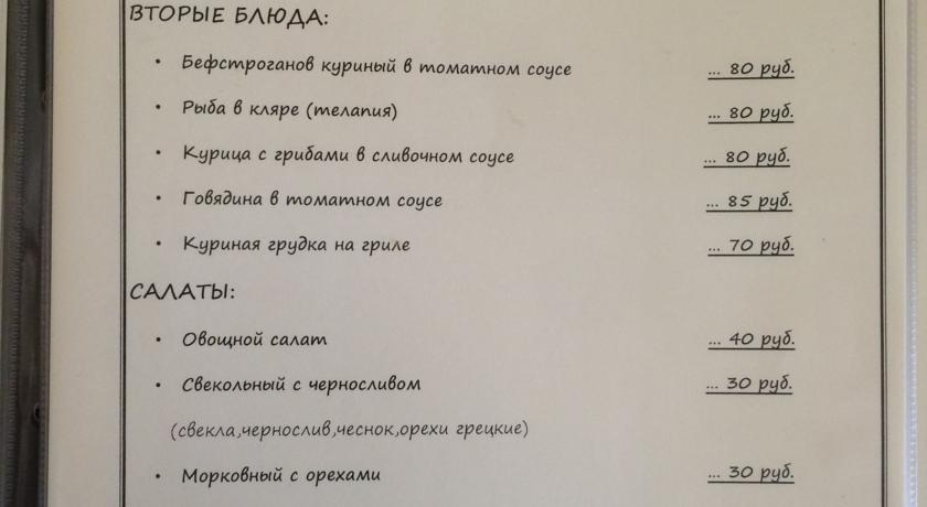Pogostite.ru - КУРОРТНЫЙ ПАНСИОНАТ (Г. ЕССЕНТУКИ, ВОЗЛЕ МИНЕРАЛЬНОГО ИСТОЧНИКА) #14
