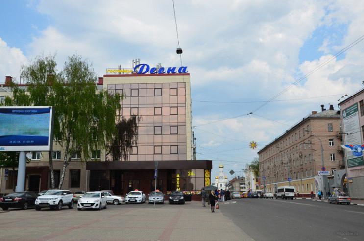 Pogostite.ru - ДЕСНА (г. Брянск, центр) #1