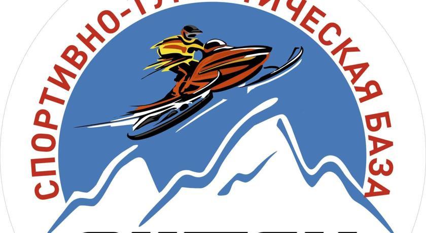 Pogostite.ru - ОШТЕН СПОРТИВНО-ТУРИСТИЧЕСКАЯ БАЗА (Р. Адыгея, Лаго-Наки) #40