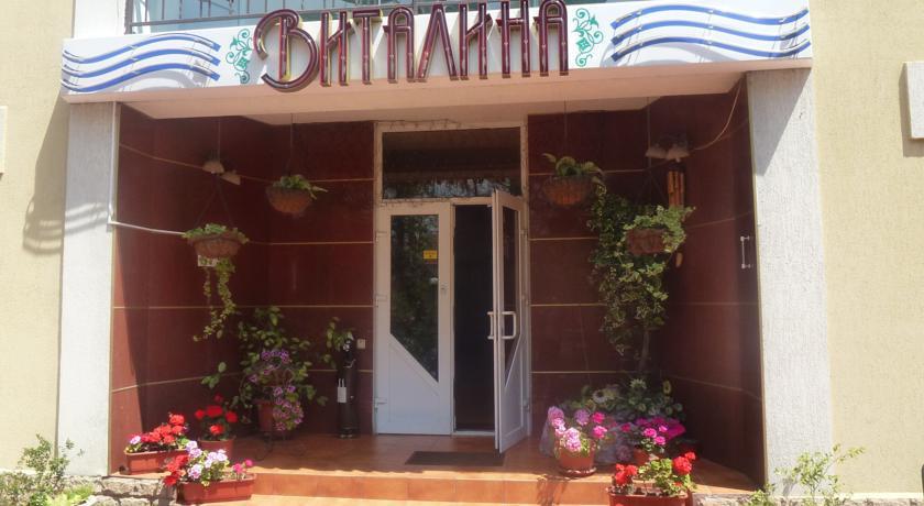 Pogostite.ru - ВИТАЛИНА (поселок Лазаревское, 100 м от аквапарка) #8