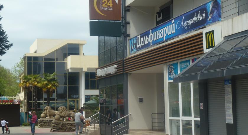 Pogostite.ru - ВИТАЛИНА (поселок Лазаревское, 100 м от аквапарка) #7