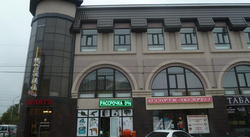 Pogostite.ru - АПАРТ-ОТЕЛЬ (Г. ЕССЕНТУКИ, ВОЗЛЕ ЛЕЧЕБНИЦЫ СЕМАШКО) #2