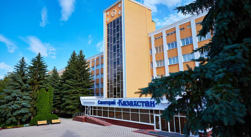 Pogostite.ru - САНАТОРИЙ КАЗАХСТАН (Г. ЕССЕНТУКИ, ЦЕНТР ГОРОДА) #1