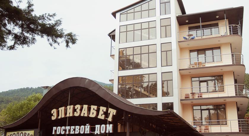 Pogostite.ru - ЭЛИЗАБЕТ (поселок Лазаревское, 5 минут до ж/д станции) #1