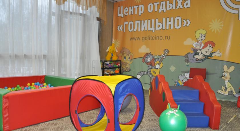 Pogostite.ru - ГОЛИЦЫНО ЦЕНТР ОТДЫХА | 44 км Минского шоссе, детская анимация #33