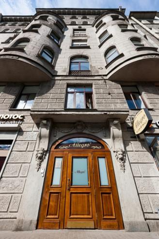 Pogostite.ru - АЛЛЕГРО НА ЛИГОВСКОМ (г. Санкт-Петербург, м. Площадь Восстания) #3