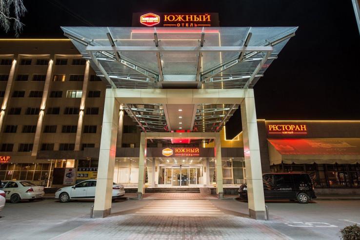 Pogostite.ru - ЮЖНЫЙ | г. Волгоград | центр | парковка | массажный салон #1