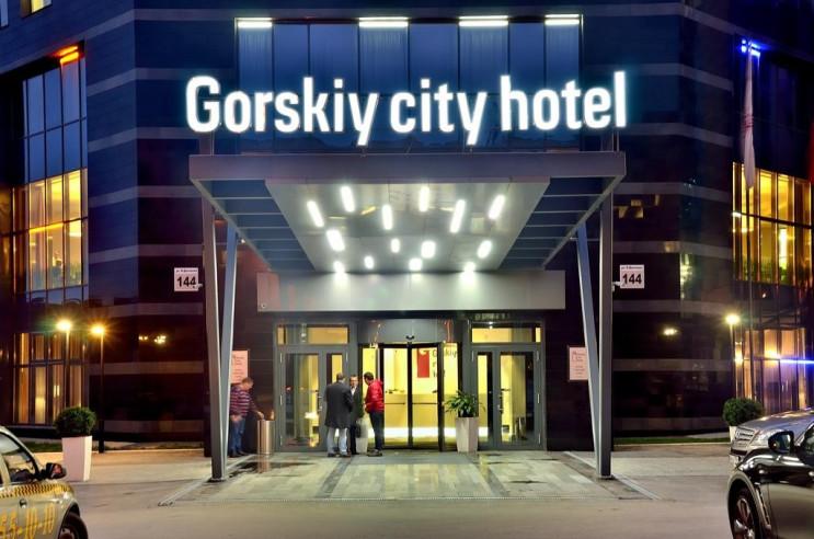 Pogostite.ru - ГОРСКИЙ СИТИ - GORSKIY CITY HOTEL | г. Новосибирск | центр | SPA - фитнес #1