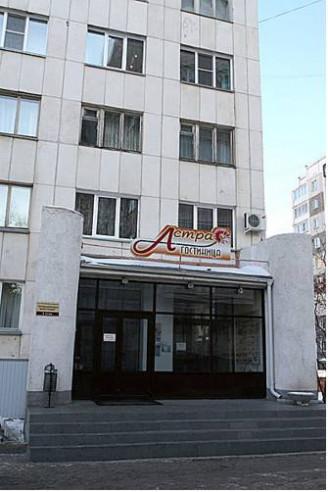 Pogostite.ru - Астра (г. Челябинск, г/к Аджигардак) #1