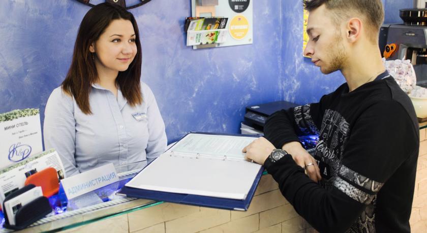 Pogostite.ru - КАЙ И ГЕРДА | м. Войковская | принимает с животными #4