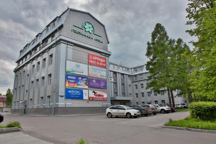 Pogostite.ru - АТОМ (г. Северск, центр) #1