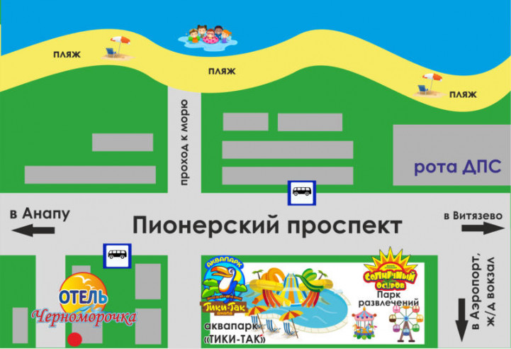 Pogostite.ru - ЧЕРНОМОРОЧКА (г. Анапа, Краснодарский край) #23