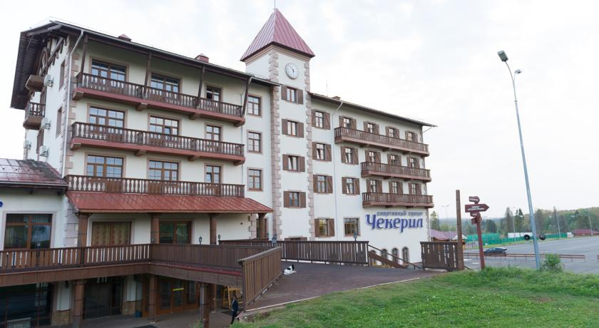 Pogostite.ru - ЧЕКЕРИЛ Спорт Курорт отель   деревня Александрово   13 км от Ижевска #3