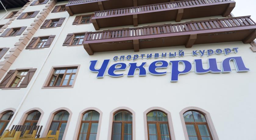 Pogostite.ru - ЧЕКЕРИЛ Спорт Курорт отель   деревня Александрово   13 км от Ижевска #4