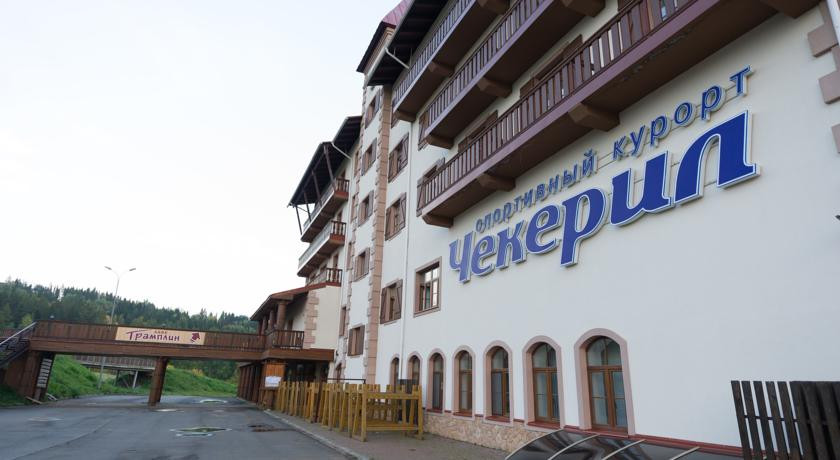 Pogostite.ru - ЧЕКЕРИЛ Спорт Курорт отель | деревня Александрово | 13 км от Ижевска #1